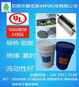 东莞市聚宏新材料科技电源灌封胶模块灌封胶电池阻燃灌封胶厂家