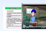 电力生产作业风险管控系统