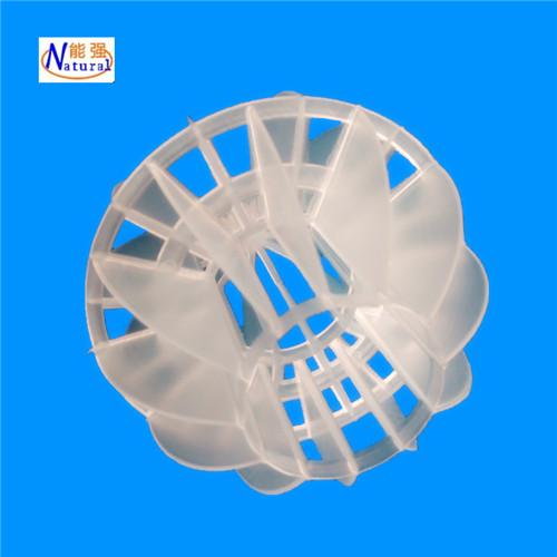 厂价供应多面空心球 PP空心多面球 空心球 塑料环保填料