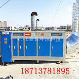 UV光氧凈化器等離子一體機有機廢氣處理設備塑料廠安裝;
