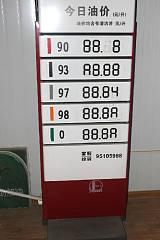 廠家直供加油島單柱雙柱等加油站各種設備
