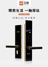 刘氏锁王急开锁中心