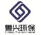 安徽魯興環保工程科技有限公司;