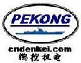 南京鹏控机电设备有限公司;