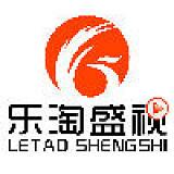 杭州乐淘盛视文化创意有限公司;