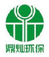 鄭州鼎燦環保科技有限公司;