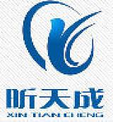 昕天成科技(北京)有限公司;