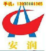 河北安潤防腐管業股份有限公司;
