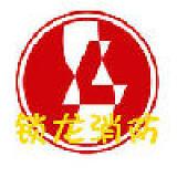 江苏锁龙消防科技股份有限公司;