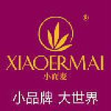 深圳市小而麦进出口贸易有限公司;