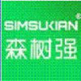深圳市森樹強電子科技有限公司;