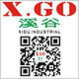 深圳溪谷科技开发有限公司;