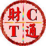 湛江财通厨具设备有限公司;