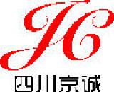 四川京誠德億鋁業有限公司;