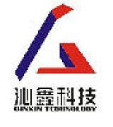 深圳沁鑫科技有限公司;