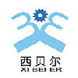 無錫西貝爾自動化科技有限公司;