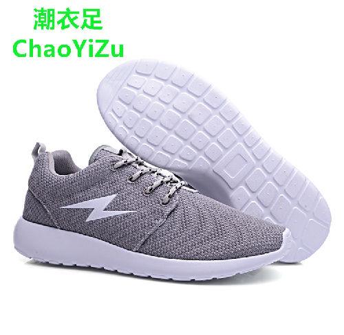 鲤城区美之足鞋店