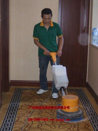 广州增城区地毯清洗公司