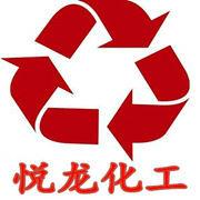 悦龙化工染料回收公司