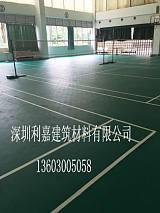 深圳利嘉建筑材料有限公司;