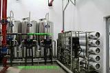 扬州市膜法师水处理设备有限公司;