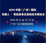 上海升茂展览服务有限公司;