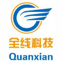 遂宁市全线科技有限公司