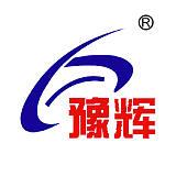 郑州豫辉机械制造有限公司;