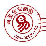 湖南領先網絡科技有限公司;
