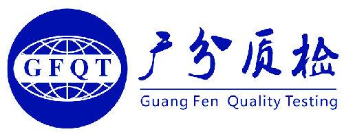 广州天河区饮用水检测公司;