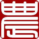 安康市汉滨区世纪前程电子商务有限公司;