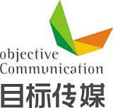 安吉县目标广告有限公司;
