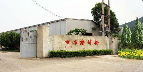 福建省南安市安耐特消防装备bwin手机版登入LOGO