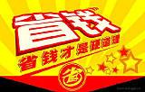 上海倍譽裝潢工程有限公司;