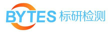 深圳市标研检测技术有限公司;