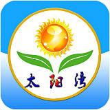 上海超匯貿易有限公司;