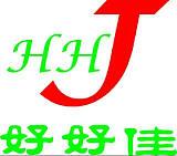 宁波市好好佳餐饮管理有限公司LOGO;