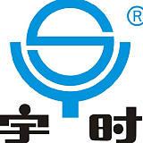 慈溪市宇时通信电力设备有限公司;