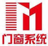 深圳萬嘉鴻福門窗有限公司;