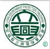 安福县立兴环保餐具厂