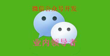 深圳市智玛微营销科技有限公司;