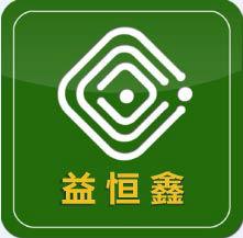 深圳市益恒鑫电子有限公司;