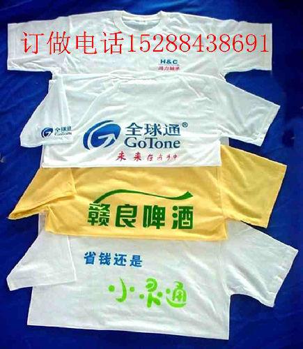 昆明广告衫印刷厂;
