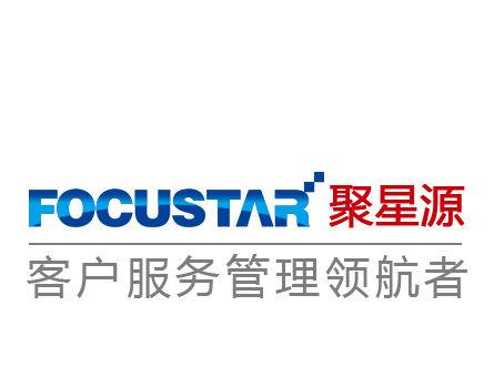 广州市聚星源科技bwin手机版登入LOGO