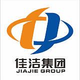 廣州佳潔化妝品有限公司;