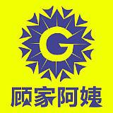 杭州顾事琯佳信息技术有限公司;