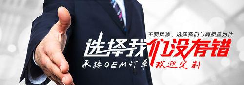 上海旷菱精密刀具bwin手机版登入LOGO