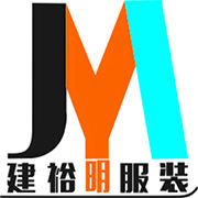 深圳市建裕明服装vwin德赢官方网站LOGO