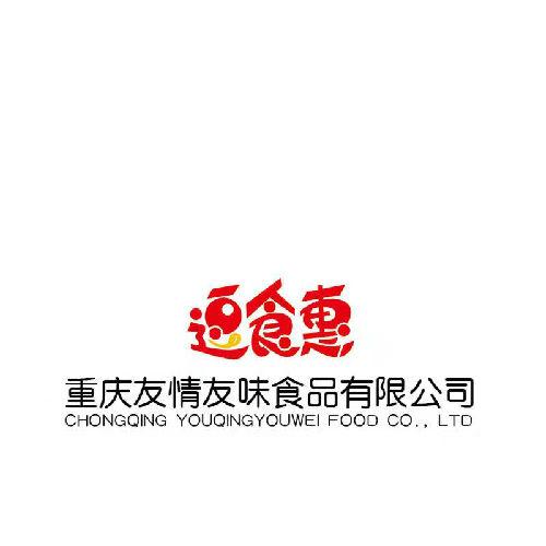 重庆友情友味食品有限公司