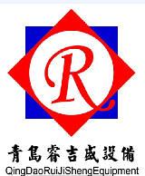 青島睿吉盛工貿有限責任公司;